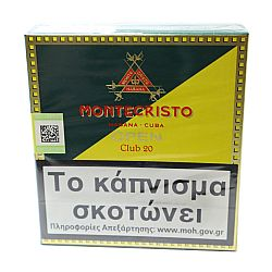 Montecristo Open Club 20s