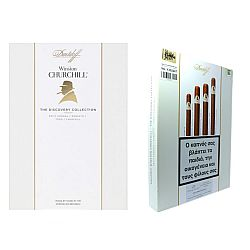 Davidoff Winston Churchill The Discovery Collection